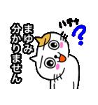 まゆみ専用マユミのための名前スタンプ(個別スタンプ:11)