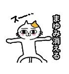 まゆみ専用マユミのための名前スタンプ(個別スタンプ:23)