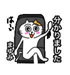 まゆみ専用マユミのための名前スタンプ(個別スタンプ:26)