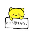 ダジャレや被り物が大好きな黄色いネコです(個別スタンプ:03)