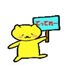ダジャレや被り物が大好きな黄色いネコです(個別スタンプ:04)