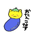 ダジャレや被り物が大好きな黄色いネコです(個別スタンプ:05)