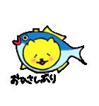 ダジャレや被り物が大好きな黄色いネコです(個別スタンプ:06)