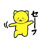 ダジャレや被り物が大好きな黄色いネコです(個別スタンプ:08)