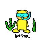 ダジャレや被り物が大好きな黄色いネコです(個別スタンプ:10)