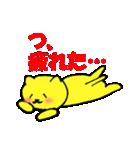 ダジャレや被り物が大好きな黄色いネコです(個別スタンプ:11)