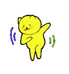 ダジャレや被り物が大好きな黄色いネコです(個別スタンプ:12)