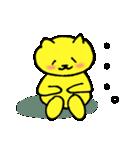 ダジャレや被り物が大好きな黄色いネコです(個別スタンプ:13)