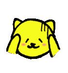 ダジャレや被り物が大好きな黄色いネコです(個別スタンプ:14)