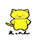 ダジャレや被り物が大好きな黄色いネコです(個別スタンプ:20)