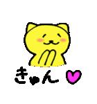 ダジャレや被り物が大好きな黄色いネコです(個別スタンプ:21)
