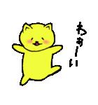 ダジャレや被り物が大好きな黄色いネコです(個別スタンプ:22)