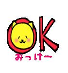 ダジャレや被り物が大好きな黄色いネコです(個別スタンプ:23)