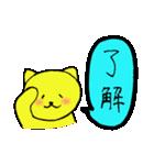 ダジャレや被り物が大好きな黄色いネコです(個別スタンプ:24)
