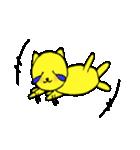 ダジャレや被り物が大好きな黄色いネコです(個別スタンプ:25)