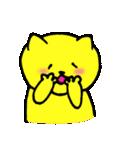 ダジャレや被り物が大好きな黄色いネコです(個別スタンプ:26)