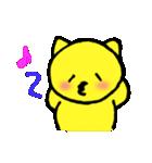 ダジャレや被り物が大好きな黄色いネコです(個別スタンプ:27)