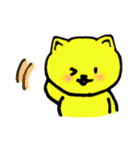ダジャレや被り物が大好きな黄色いネコです(個別スタンプ:28)