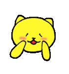 ダジャレや被り物が大好きな黄色いネコです(個別スタンプ:29)