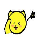 ダジャレや被り物が大好きな黄色いネコです(個別スタンプ:30)