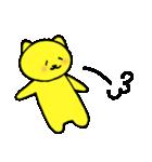 ダジャレや被り物が大好きな黄色いネコです(個別スタンプ:31)