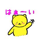 ダジャレや被り物が大好きな黄色いネコです(個別スタンプ:33)