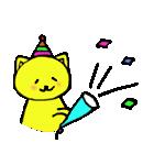 ダジャレや被り物が大好きな黄色いネコです(個別スタンプ:34)