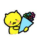 ダジャレや被り物が大好きな黄色いネコです(個別スタンプ:35)