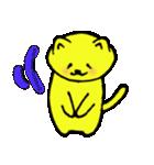 ダジャレや被り物が大好きな黄色いネコです(個別スタンプ:37)