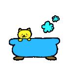 ダジャレや被り物が大好きな黄色いネコです(個別スタンプ:38)