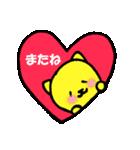 ダジャレや被り物が大好きな黄色いネコです(個別スタンプ:39)