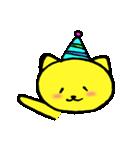 ダジャレや被り物が大好きな黄色いネコです(個別スタンプ:40)