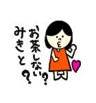 「みき」のスタンプ(個別スタンプ:10)