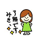 「みき」のスタンプ(個別スタンプ:21)