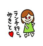 「みき」のスタンプ(個別スタンプ:25)