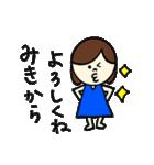 「みき」のスタンプ(個別スタンプ:27)