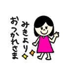 「みき」のスタンプ(個別スタンプ:32)