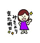 「みき」のスタンプ(個別スタンプ:40)