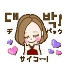 オシャレ女性にぴったり4 -韓国語&日本語-(個別スタンプ:04)