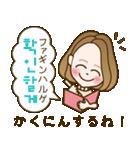 オシャレ女性にぴったり4 -韓国語&日本語-(個別スタンプ:08)