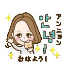 オシャレ女性にぴったり4 -韓国語&日本語-(個別スタンプ:09)