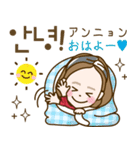 オシャレ女性にぴったり4 -韓国語&日本語-(個別スタンプ:10)