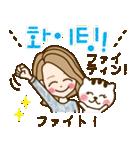 オシャレ女性にぴったり4 -韓国語&日本語-(個別スタンプ:11)