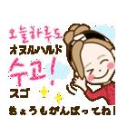 オシャレ女性にぴったり4 -韓国語&日本語-(個別スタンプ:12)