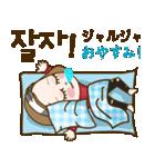 オシャレ女性にぴったり4 -韓国語&日本語-(個別スタンプ:13)