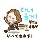 オシャレ女性にぴったり4 -韓国語&日本語-(個別スタンプ:14)