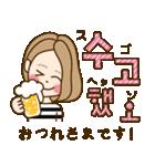 オシャレ女性にぴったり4 -韓国語&日本語-(個別スタンプ:17)