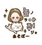 オシャレ女性にぴったり4 -韓国語&日本語-(個別スタンプ:19)