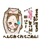 オシャレ女性にぴったり4 -韓国語&日本語-(個別スタンプ:23)