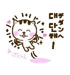 オシャレ女性にぴったり4 -韓国語&日本語-(個別スタンプ:25)